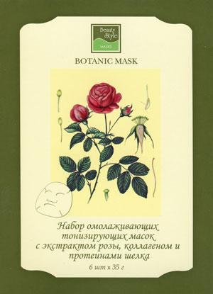 Beauty StyleМаска для лица омолаживающая с розой