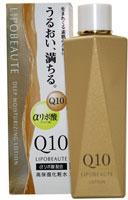 Лосьон Lipobeaute – коэнзим Q10 для лица, глубоко увлажняющий, 160 мл альфа липоевая кислота капсулы 30 шт