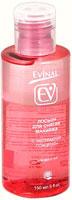 Лосьон для снятия макияжа Evinal с экстрактом плаценты, для век и губ, 150 мл сыворотка для волос evinal с плацентой для укрепления волос 150 мл