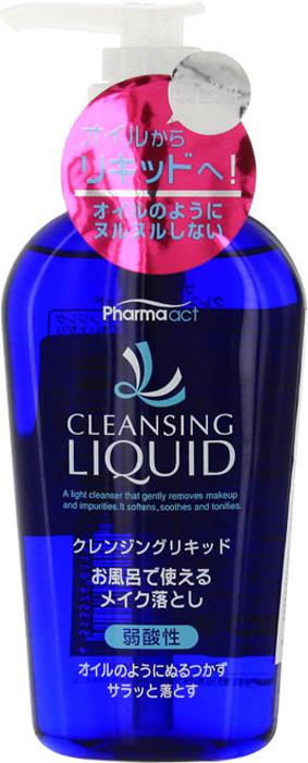 Жидкость Pharmaact для снятия макияжа, тонизирующая, 160 мл011519Тонизирующая жидкость Pharmaact деликатно снимает макияж, смягчает, освежает, тонизирует кожу, стимулирует кровообращение. Снимает стойкий макияж и глубокие загрязнения. Рекомендуется использовать на увлажненном лице и руках. Характеристики:Объем: 160 мл. Производитель: Япония. Артикул:KY-76. Товар сертифицирован.