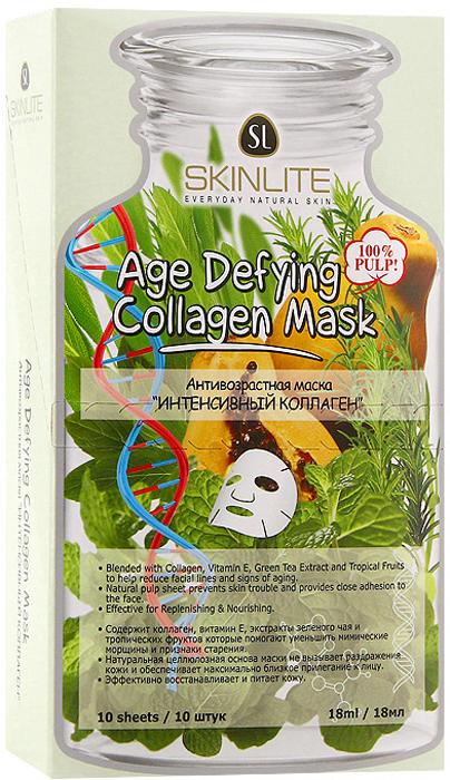 Маска Skinlite Интенсивный коллаген, антивозрастная, 10 шт23231Антивозрастная маска Skinlite Интенсивный коллаген обладает выраженным восстанавливающим действием. Компенсирует и нормализует природный баланс эпидермиса.Коллаген, витамин Е, экстракт зеленого чая и тропических фруктов, входящие в состав маски, увлажняют, тонизируют, питают, разглаживают кожу, придавая ей здоровый вид.Маска обладает антивозрастным действием и длительным эффектом: сокращается видимость морщин, стимулируется выработка собственного коллагена, улучшается водный межклеточный обмен.При регулярном применении кожа обретает свежесть, гладкость и эластичность, свойственные молодой коже!Способ применения: полностью очистите лицо, аккуратно приложите маску к лицу, убедившись, что она плотно прилегает к коже. Оставьте на 15-20 минут. Снимите, медленно потянув за края. Характеристики:Количество масок: 10 шт. Объем одной маски: 18 мл. Размер упаковки: 18 см х 10,5 см х 4 см. Производитель: Южная Корея. Артикул:SL-233.Товар сертифицирован.