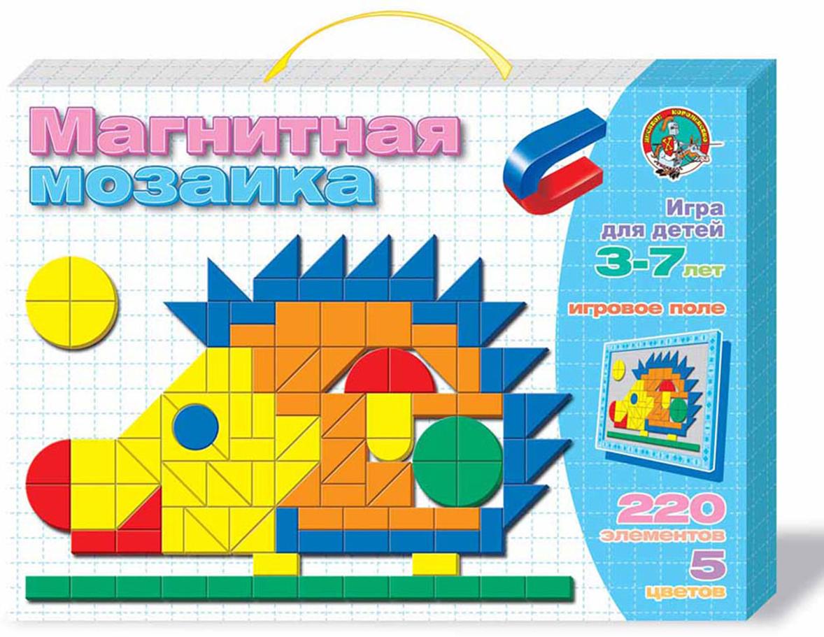 Магнитная мозаика Десятое королевство Ежик, 221 элемент магнитная мозаика десятое королевство город 266 элементов