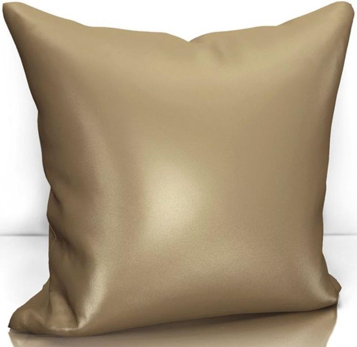 Подушка декоративная KauffOrt Эвелина, цвет: коричневый, 40 х 40 см3122301636Декоративная подушка KauffOrt  прекрасно дополнит интерьер спальни или гостиной. Чехол подушки выполнен из сатена (100% полиэстер). Внутри находится мягкий наполнитель. Чехол легко снимается благодаря потайной молнии.