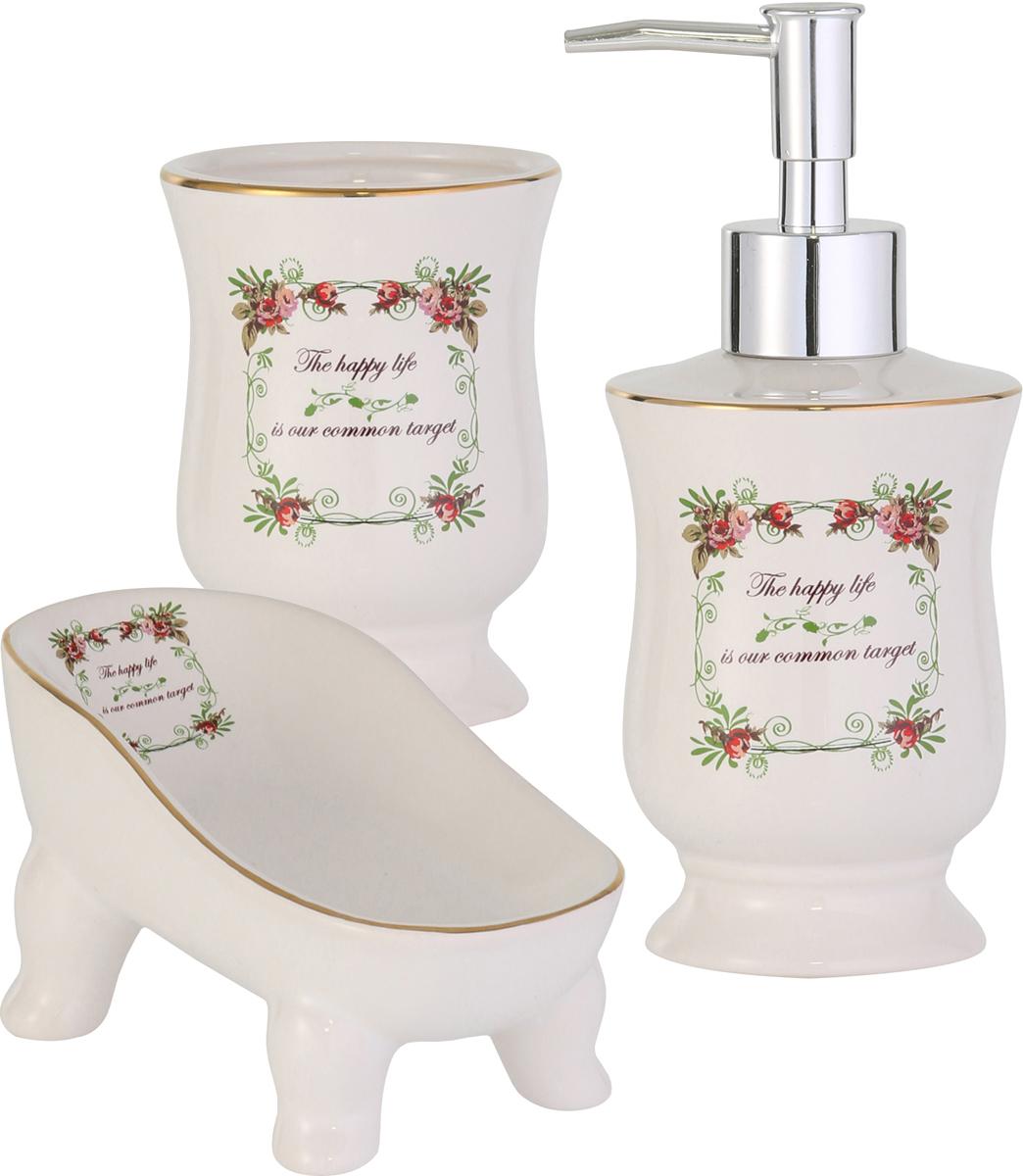 Набор для ванной комнаты Axentia, 3 предмета122125Набор для ванной комнаты Axentia, выполненный из натуральной и элегантной керамики, состоит из стакана для зубных щеток, дозатора для жидкого мыла и мыльницы. Изделия декорированы оригинальным принтом в стиле Прованс.Аксессуары, входящие в набор Axentia, выполняют не только практическую, но и декоративную функцию. Они способны внести в помещение изысканность, сделать пребывание в нем приятным и даже незабываемым.