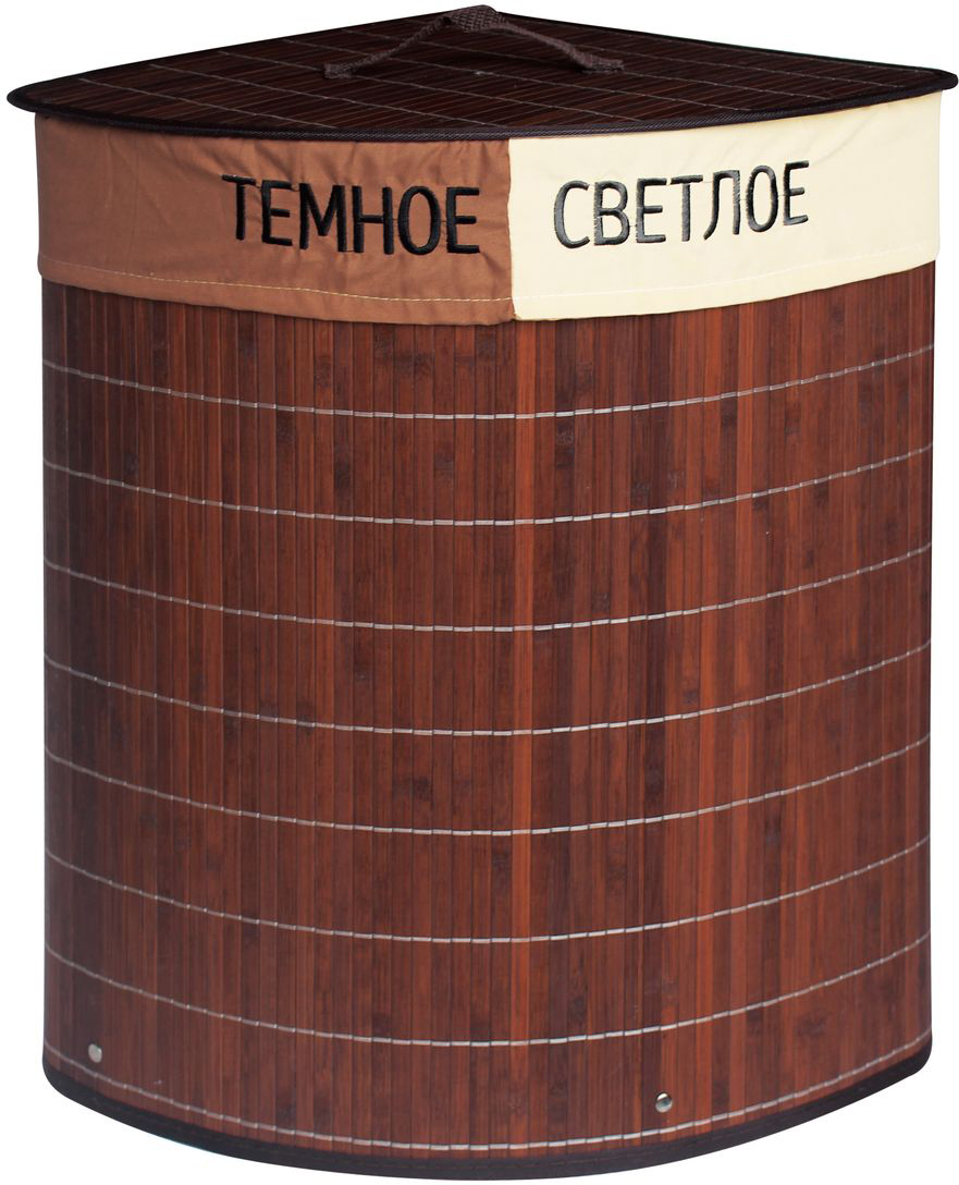 Корзина для белья White Fox Bamboo Comfort, складная, угловая, двухсекционная, 35 л корзина для белья eva складная цвет серый 43 х 50 х 63 см