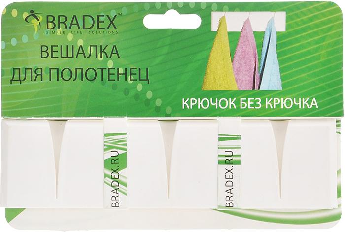 Вешалка для полотенец BradexG88-85