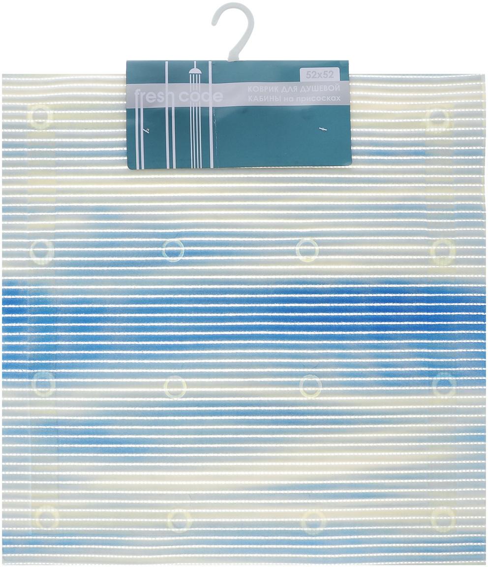 Коврик для душевой кабины Fresh Code Flexy, на присосках, цвет: голубой, 52 х 52 см55767 голубойКвадратный коврик Fresh Code Flexy выполненный из ПВХ, предназначен для душевой кабины. Его также можно использовать как напольный коврик для ванной комнаты. Крепиться к полу при помощи присосок, которые обеспечивают антискользящий эффект, а мягкая поверхность коврика создает комфортное покрытие. Красивый дизайн коврика украсит ванную комнату.Рекомендации по уходу: протрите коврик влажной губкой с мягким моющим средством, тщательно ополосните чистой водой и просушите.