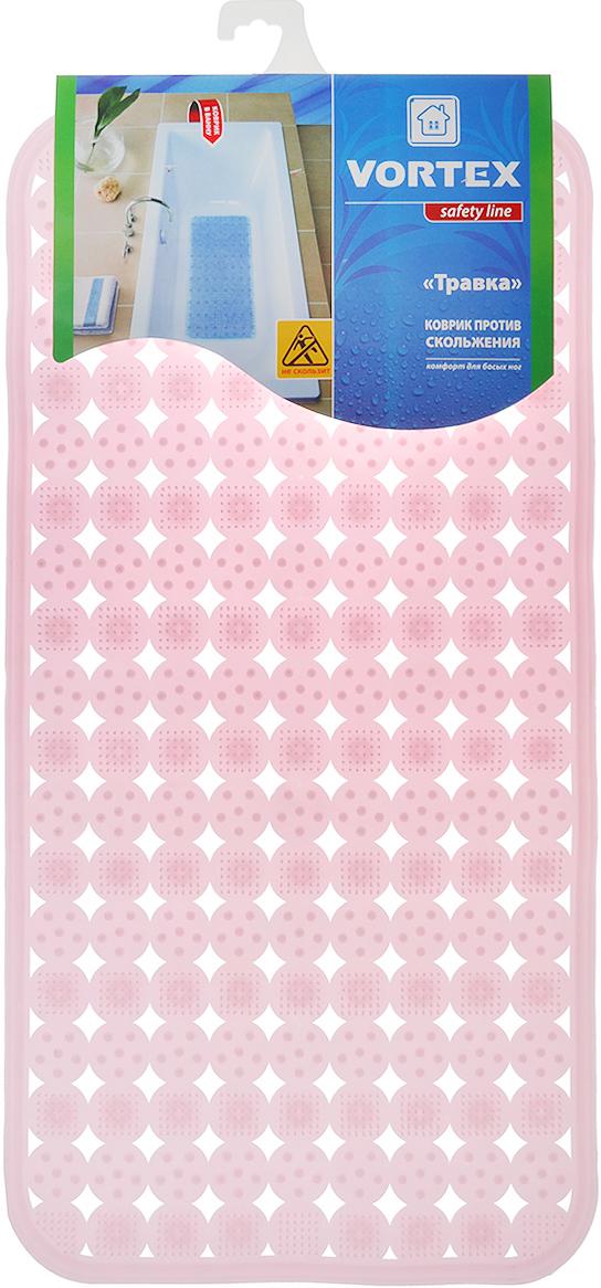 Коврик против скольжения Vortex Массажный для ванны, цвет: розовый, 36 см х 70 см15047_розовыйКоврик Vortex Массажный, изготовленный из ПВХ, предназначен для использования в ваннойкомнате и душевой кабине против скольжения. Коврик крепится на дно ванны с помощьюнебольших присосок. Благодаря рельефной поверхности создается эффект массажа, а такжепредотвращается возможность скольжения и падения в ванне.