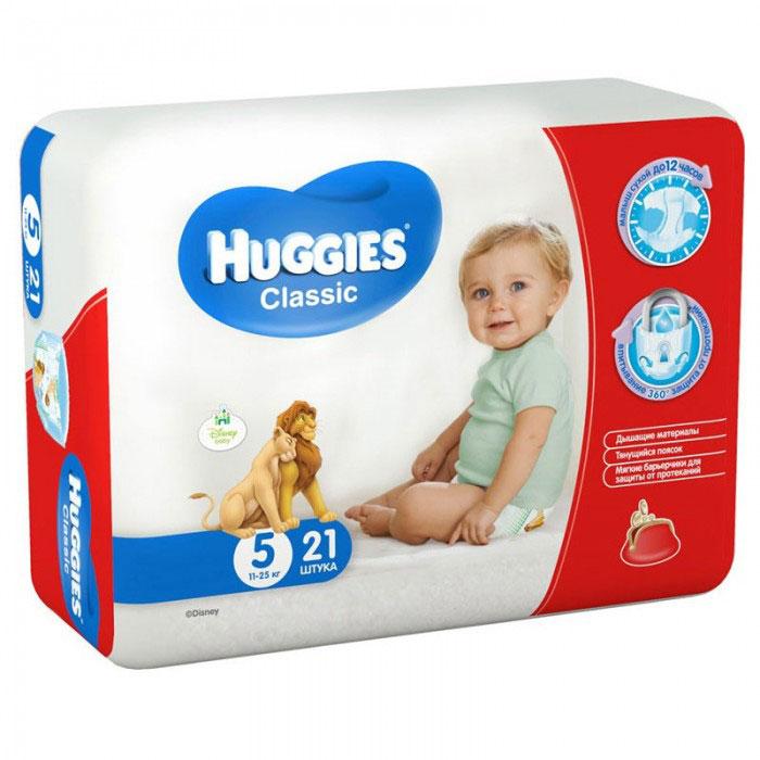 Huggies Classic Подгузники 5, 11-25 кг, 21 шт huggies детские влажные салфетки classic 128 шт