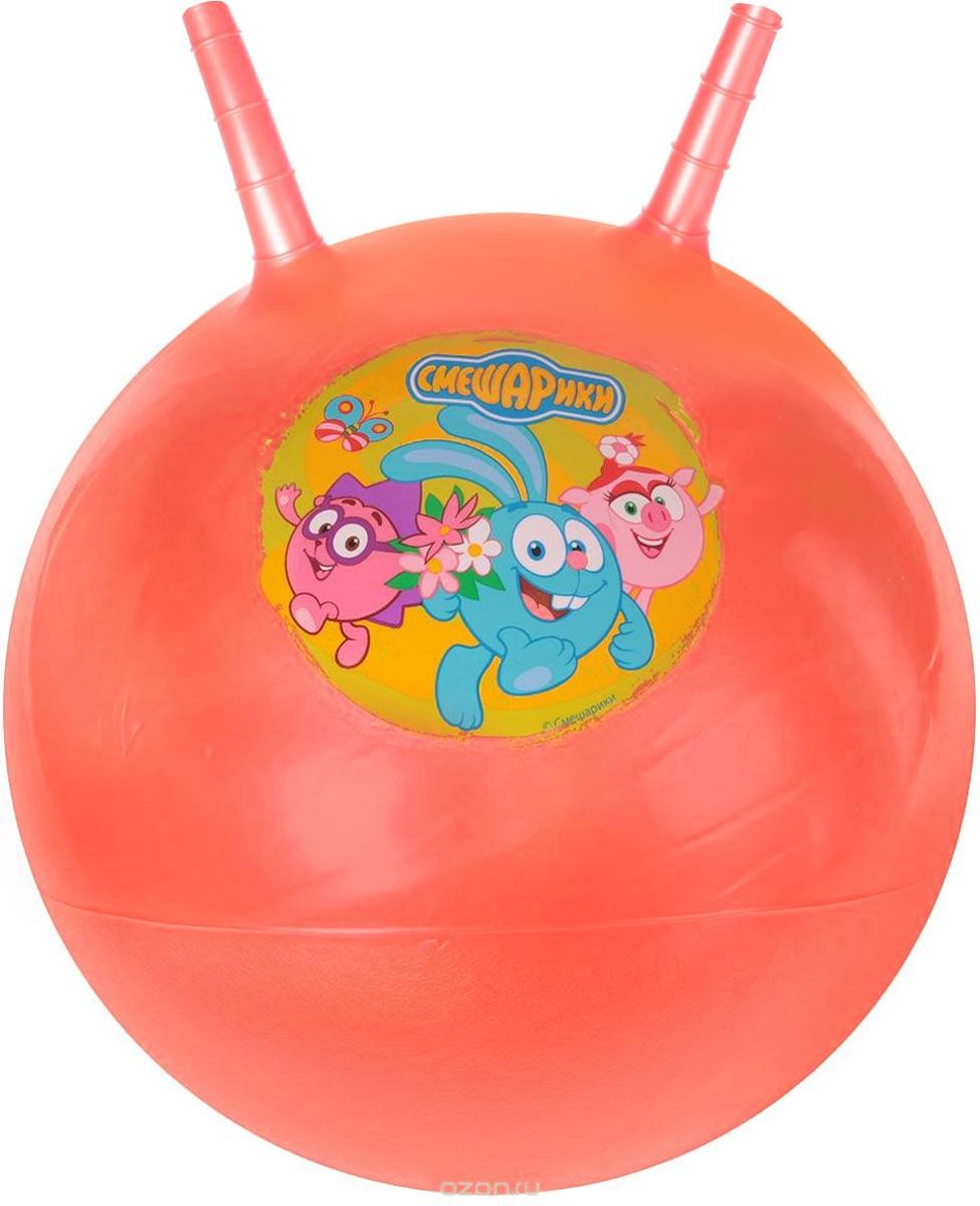 Играем вместе Мяч-прыгунок Смешарики с рожками цвет оранжевый 45 см