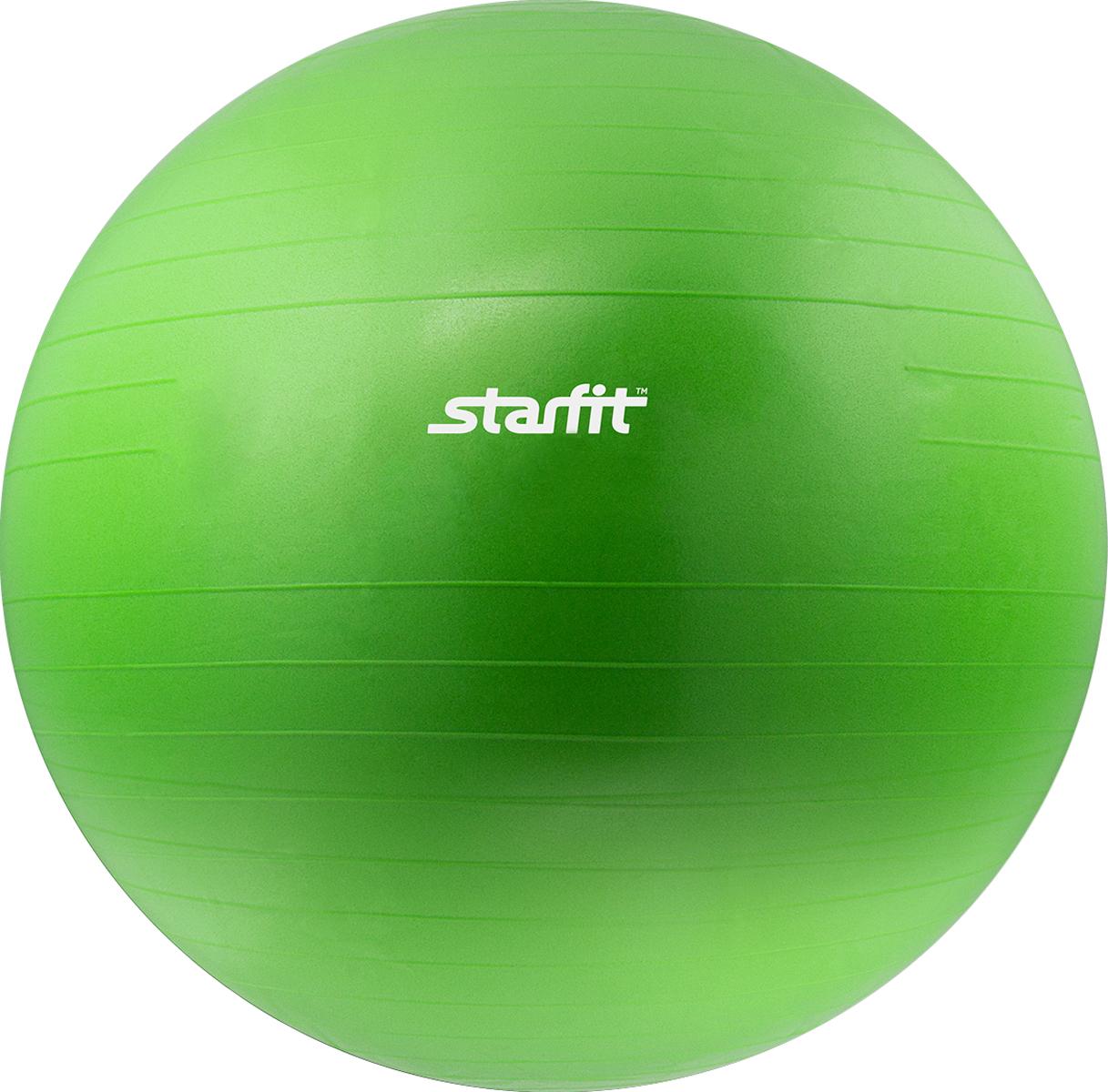 Мяч гимнастический Starfit, антивзрыв, цвет: зеленый, диаметр 55 смУТ-00007188С помощью гимнастического мяча Star Fit можно тренировать все мышцы тела, правильно выстроив тренировочный процесс и используя его как основной или второстепенный снаряд (создавая за счет него лишь синергизм действия, а не основу упражнения) для упражнения. Изделие выполнено из прочного ПВХ.Гимнастический мяч - это один из самых популярных аксессуаров в фитнесе. Его используют и женщины, и мужчины в функциональном тренинге, бодибилдинге, групповых программах, стретчинге (растяжке).Насос входит в комплект. Максимальный вес пользователя: 100 кг. Йога: все, что нужно начинающим и опытным практикам. Статья OZON Гид