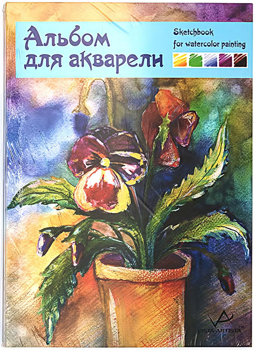 Vista-Artista Альбом для акварели А4 20 листов - Бумага и картон