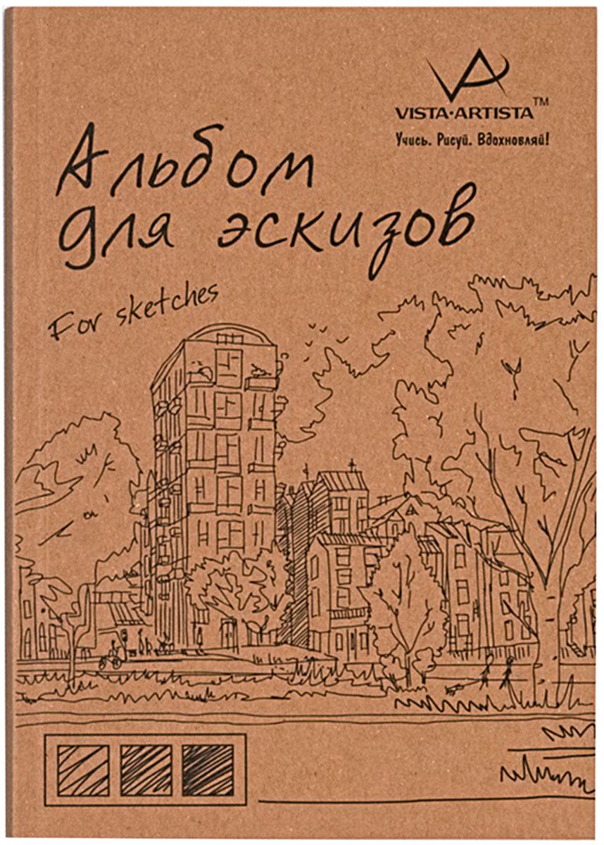 Vista-Artista Альбом для эскизов 30 листов А4 белая бумага