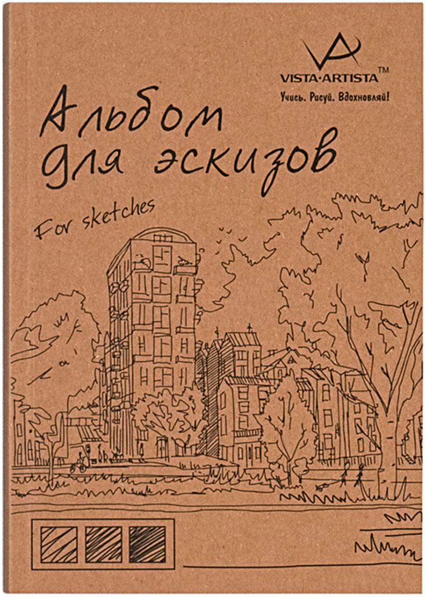 Vista-Artista Альбом для эскизов А5 30 листов белая бумага
