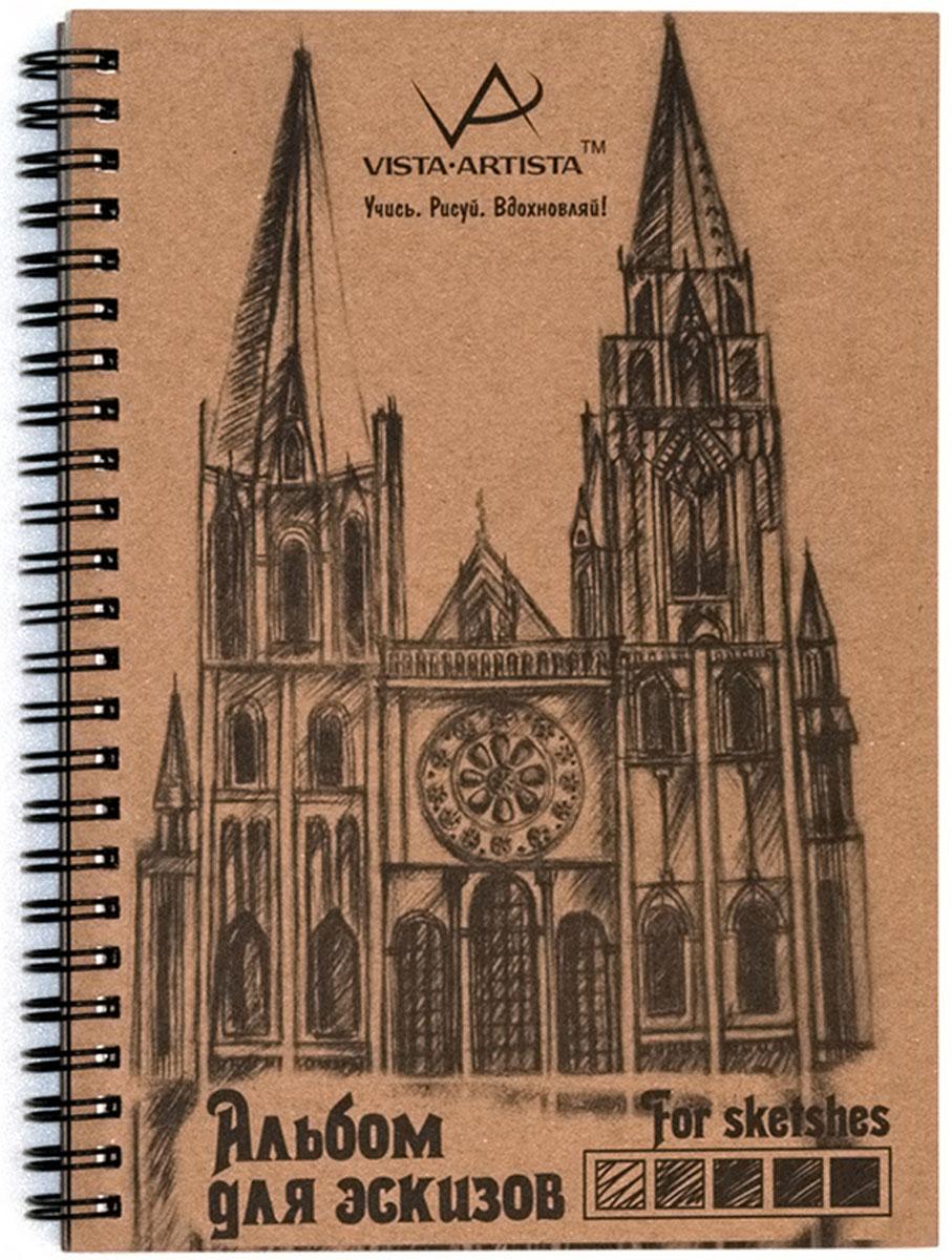Vista-Artista Альбом для эскизов А4 30 листов белая бумага vista artista краска масляная studio оранжевый 45 мл