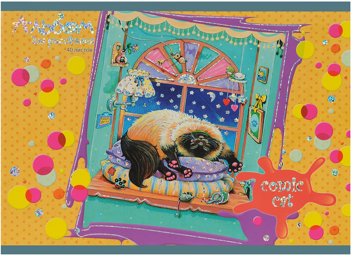 Альбом для рисования Unnikaland Ленивый кот, 24 листаАФ401076Альбом для рисования Unnikaland Ленивый кот непременно порадует маленького художника и вдохновит его на творчество.Яркая, красочная, креативная обложка привлечет внимание юного художника.Обложка альбома покрыта глянцевым лаком и специальной фольгой с эффектом Голография. Обложка играет в руках и радует взгляд. Внутренний блок изготавливается из высококачественной бумаги, что гарантирует чистоту рисунков, высокие укрывистые качества и комфорт при рисовании. Рисование позволяет ребенку развивать творческие способности, кроме того, это увлекательный досуг.