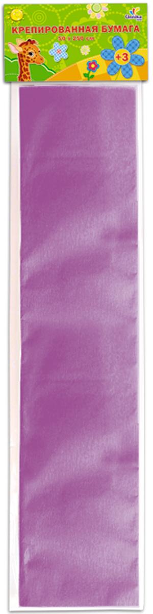 Бумага крепированная Unnikaland, цвет: сиреневыйКБ026Крепированная бумага Unnikaland отлично подойдет для упаковки хрупких изделий, при оформлении букетов и создании сложных цветовых композиций, для декорирования и других оформительских работ. Бумага обладает повышенной прочностью и жесткостью, хорошо растягивается, имеет жатую поверхность.Кроме того, крепированная бумага такая яркая и необычная, широко применяется для создания всевозможных ручных поделок. Превосходный повод увлечь ребенка квиллингом, развивая интерес к художественному творчеству, эстетический вкус и восприятие. Увеличивая желание делать подарки своими руками, воспитывая самостоятельность и аккуратность в работе, такая бумага поможет вашему ребенку раскрыть свои таланты.