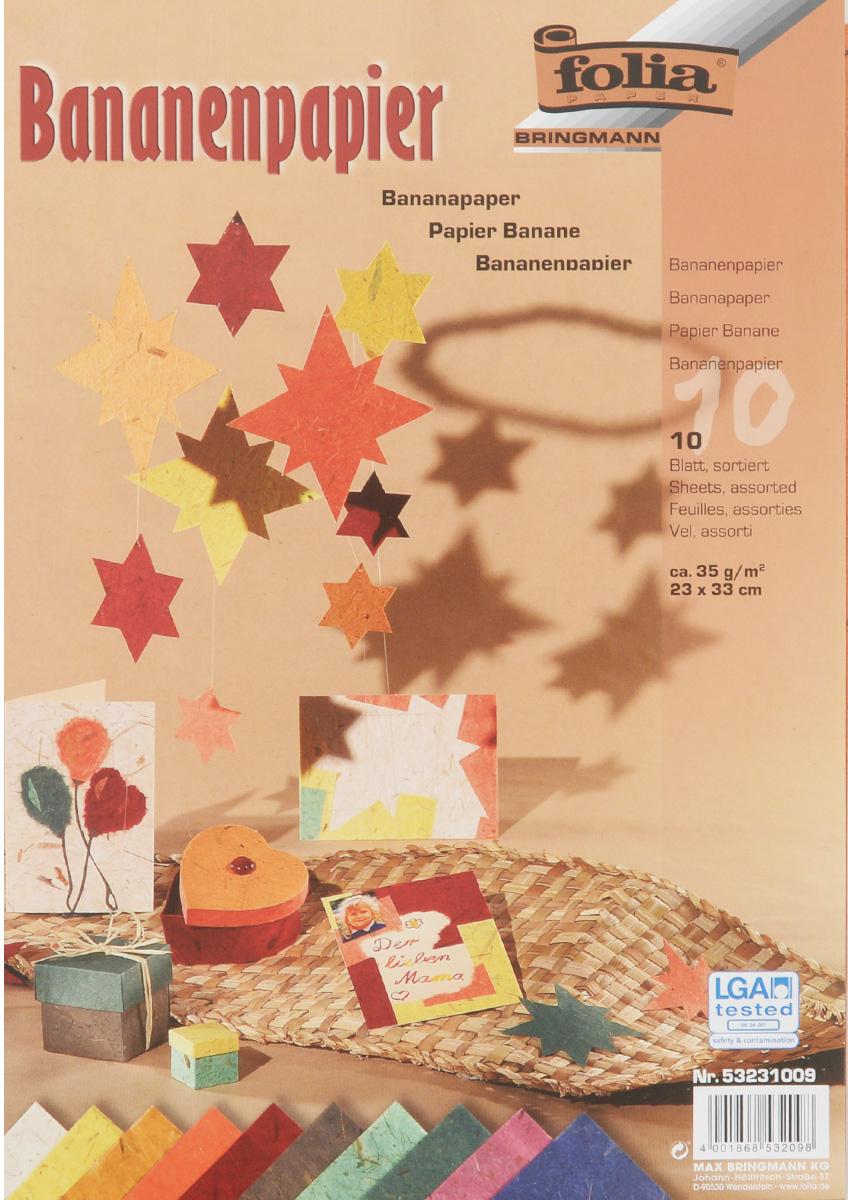 Бумага банановая Folia, 23 х 33 см, 10 листов7708044Банановая дизайнерская бумага Folia идеальна для изготовления оригинальных визиток, папок, календарей, презентационной продукции. Также бумага прекрасно подойдет для оформления творческих работ в технике скрапбукинг. Ее можно использовать для украшения фотоальбомов, скрап-страничек, подарков, конвертов, фоторамок, открыток и многого другого. В наборе - 10 листов разных цветов. Скрапбукинг - это хобби, которое способно приносить массу приятных эмоций не только человеку, который этим занимается, но и его близким, друзьям, родным. Это невероятно увлекательное занятие, которое поможет вам сохранить наиболее памятные и яркие моменты вашей жизни, а также интересно оформить интерьер дома.Плотность бумаги: 35 г/м2.Размер листа: 23 см х 33 см.