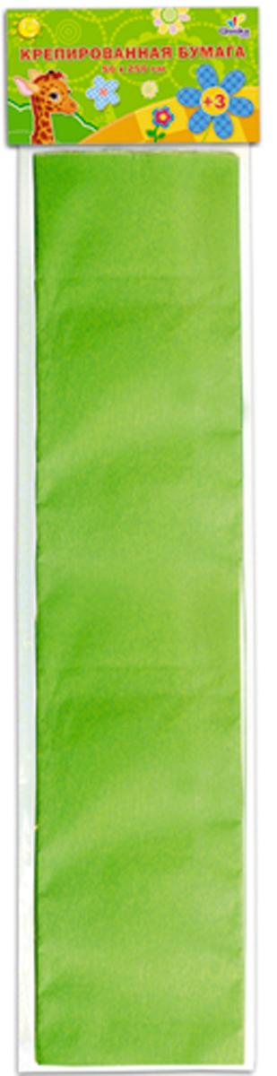 Бумага крепированная Unnikaland, цвет: светло-зеленыйКБ001Крепированная бумага Unnikaland отлично подойдет для упаковки хрупких изделий, при оформлении букетов и создании сложных цветовых композиций, для декорирования и других оформительских работ. Бумага обладает повышенной прочностью и жесткостью, хорошо растягивается, имеет жатую поверхность.Кроме того, крепированная бумага такая яркая и необычная, широко применяется для создания всевозможных ручных поделок. Превосходный повод увлечь ребенка квиллингом, развивая интерес к художественному творчеству, эстетический вкус и восприятие. Увеличивая желание делать подарки своими руками, воспитывая самостоятельность и аккуратность в работе, такая бумага поможет вашему ребенку раскрыть свои таланты.