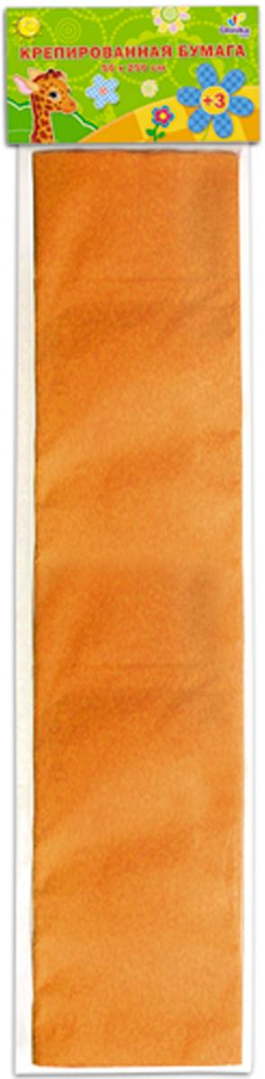 Бумага крепированная Unnikaland, цвет: оранжевыйКБ008Крепированная бумага Unnikaland отлично подойдет для упаковки хрупких изделий, при оформлении букетов и создании сложных цветовых композиций, для декорирования и других оформительских работ. Бумага обладает повышенной прочностью и жесткостью, хорошо растягивается, имеет жатую поверхность.Кроме того, крепированная бумага такая яркая и необычная, широко применяется для создания всевозможных ручных поделок. Превосходный повод увлечь ребенка квиллингом, развивая интерес к художественному творчеству, эстетический вкус и восприятие. Увеличивая желание делать подарки своими руками, воспитывая самостоятельность и аккуратность в работе, такая бумага поможет вашему ребенку раскрыть свои таланты.