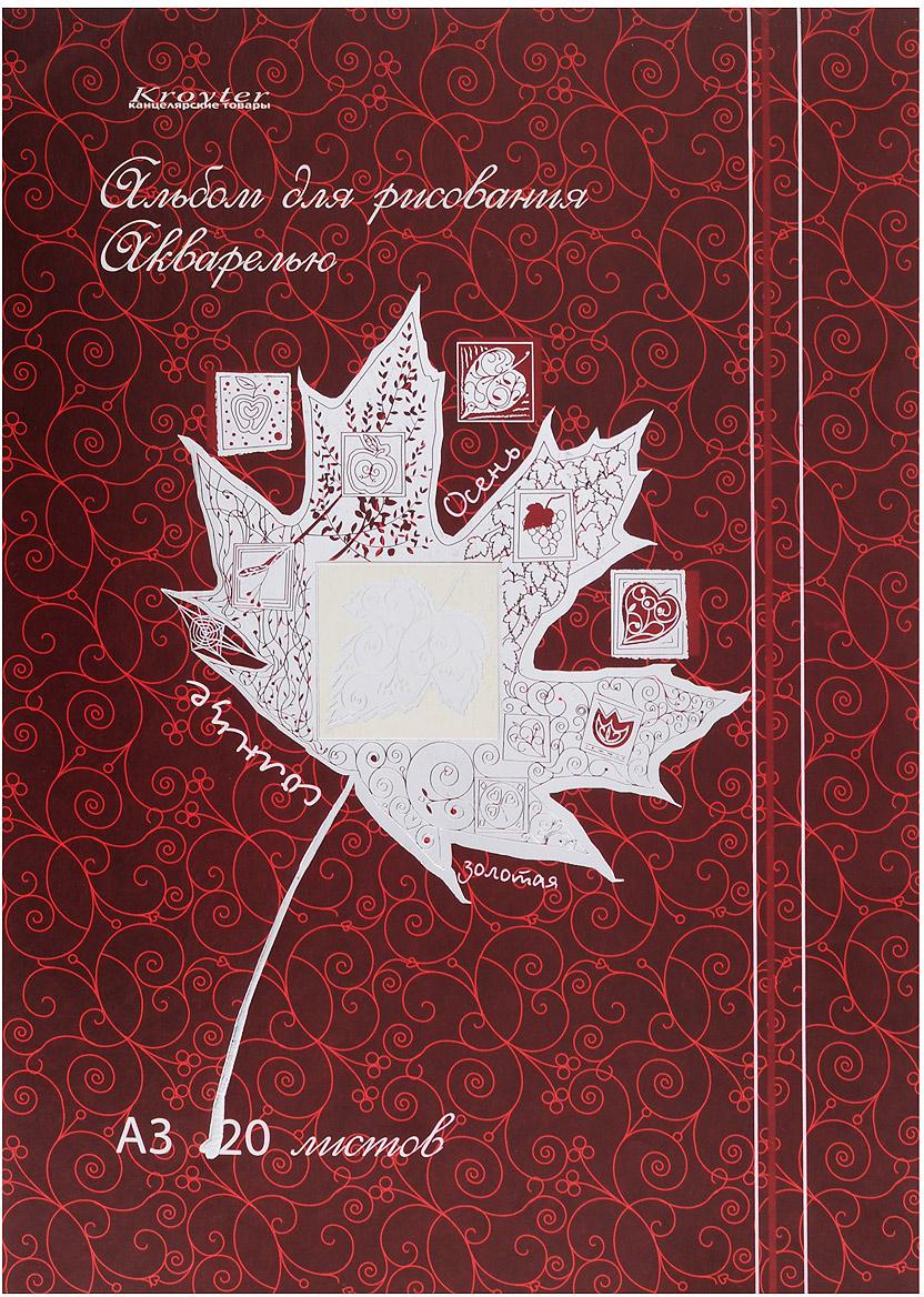 Альбом для рисования акварелью Kroyter, 20 листов, формат А300747Альбом на картонной подложке Kroyter предназначен для рисования, художественно-графических работ и детского творчества. Внутренний блок состоит из бумаги формата А3.Обложка альбома выполнена из мелованного картона с ярким цветным рисунком.Тип крепления листов - склейка.