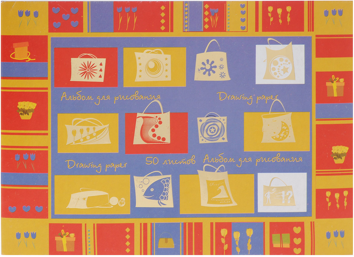 Альбом для рисования Kroyter, 50 листов, формат А460021Альбом Kroyter предназначен для рисования, художественно-графических работ и детского творчества. Внутренний блок состоит из офсетной бумаги.Обложка альбома выполнена из картона с ярким цветным рисунком.Тип крепления листов - склейка.