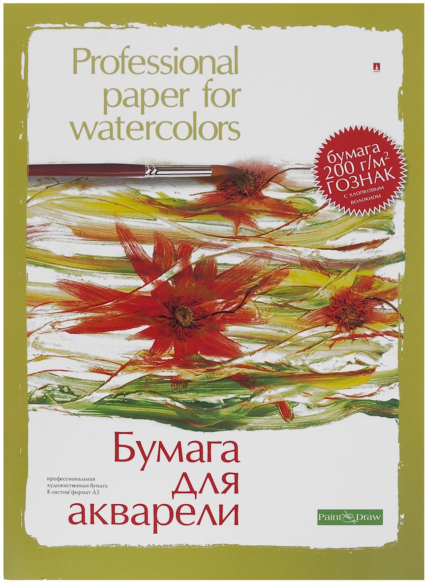 Бумага для акварели Альт, 8 листов, формат А3. 4-007_зеленый