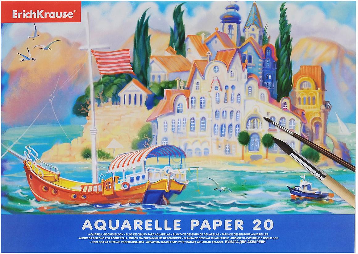 Альбом для рисования с бумагой для акварели Erich Krause Дом у моря, 20 листов. 37168 альбом для рисования 20л а4 erich krause artberry на склейке