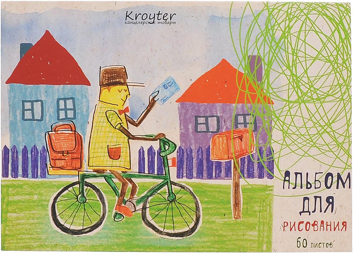 """Альбом для рисования """"Kroyter"""", формат A5, 60 листов"""