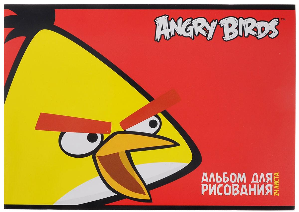 Альбом для рисования Angry Birds, 24 листа. 24А4вмB_1035224А4вмB_10352Альбом для рисования Angry Birds с ярким изображением любимого мультипликационного героя на обложке будет радовать и вдохновлять юных художников на творческий процесс. Бумага альбома отличается высокой прочностью. Обложка выполнена из мелованного картона. Крепление - скрепки.Рисование позволяет развивать творческие способности, кроме того, это увлекательный досуг. Рекомендуемый возраст: 6+.