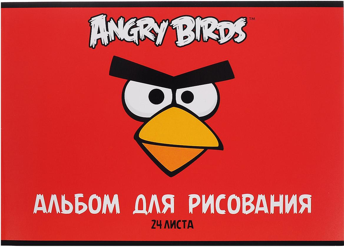 Альбом для рисования Angry Birds, 24 листа. 24А4вмB_1035324А4вмB_10353Альбом для рисования Angry Birds с ярким изображением любимого мультипликационного героя на обложке будет радовать и вдохновлять юных художников на творческий процесс. Бумага альбома отличается высокой прочностью. Обложка выполнена из мелованного картона. Крепление - скрепки.Рисование позволяет развивать творческие способности, кроме того, это увлекательный досуг. Рекомендуемый возраст: 6+.