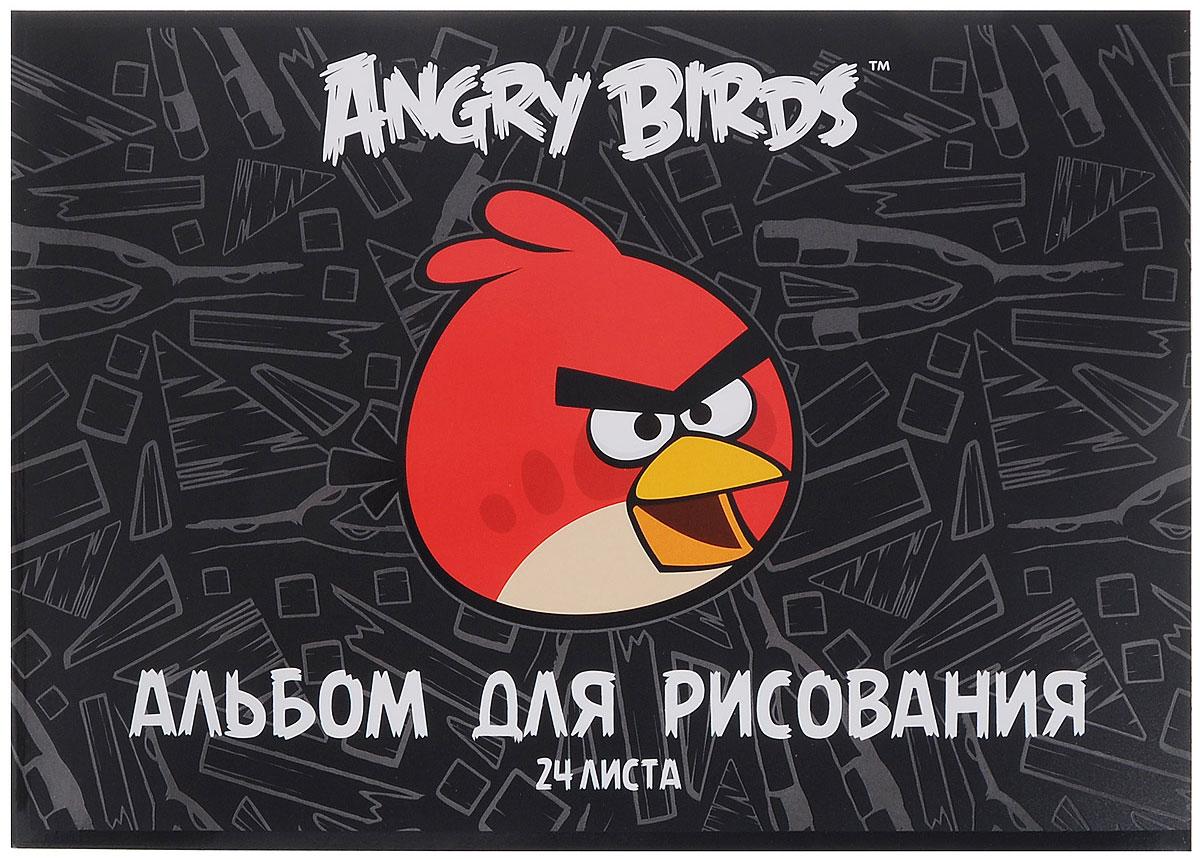 Альбом для рисования Angry Birds, 24 листа. 24А4вмB_1040224А4вмB_10402Альбом для рисования Angry Birds с ярким изображением любимого мультипликационного героя на обложке будет радовать и вдохновлять юных художников на творческий процесс. Бумага альбома отличается высокой прочностью. Обложка выполнена из мелованного картона. Крепление - скрепки.Рисование позволяет развивать творческие способности, кроме того, это увлекательный досуг. Рекомендуемый возраст: 6+.