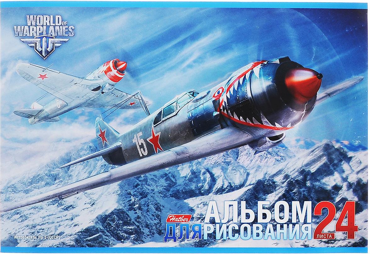 Hatber Альбом для рисования Самолеты: Истребитель ЛА-5, 24 листа реактивные самолеты из бумаги