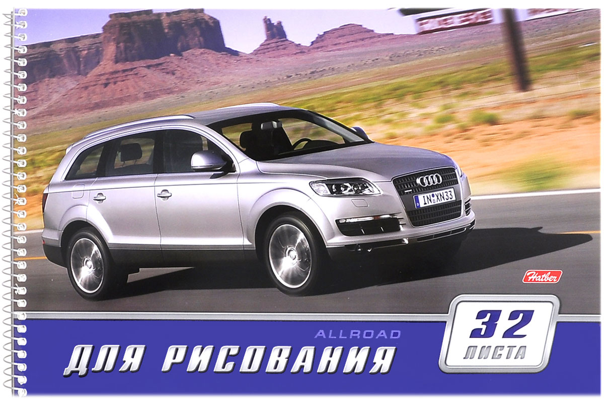 Hatber Альбом для рисования Внедорожники, 32 листа. 32А4Всп_04225 авто новые на украине итайские внедорожники