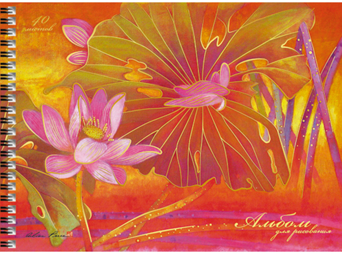 """Альбом для рисования Unnikaland """"Water Lilies. Розовые лилии"""", 40 листов"""