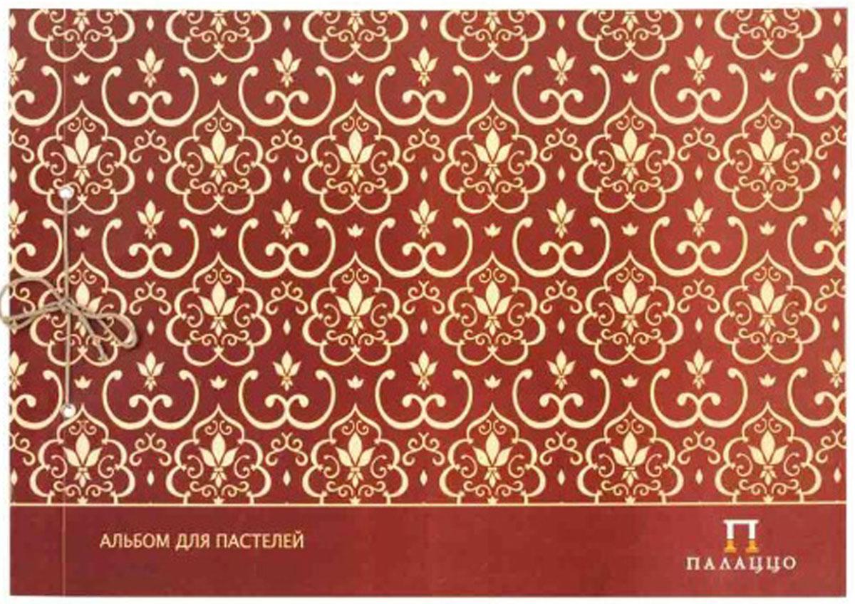Альбом для пастели Палаццо, цвет: слоновая кость, 20 листов, формат А4 бумага д паст палаццо 350 500 ashes коричневый 10л 160г бра b3