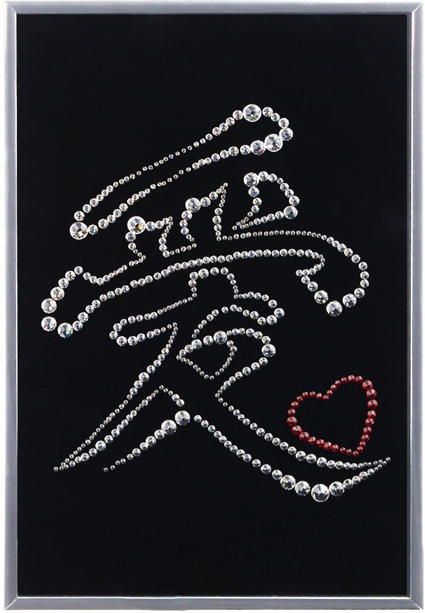 Картина с кристаллами Swarovski Иероглиф Символ любви, 20 х 30 см1157Изящная картина в металлической раме, инкрустирована кристаллами Swarovski в виде Иероглифа - Символ любви. Кристаллы Swarovski отличаются четкой и ровной огранкой, ярким блеском и чистотой цвета. Под стеклом картина оформлена бархатистой тканью, что прекрасно дополняет блеск кристаллов. С обратной стороны имеется металлическая петелька для размещения картины на стене. Картина с кристаллами Swarovski Иероглиф Символ любви элегантно украсит интерьер дома или офиса, а также станет прекрасным подарком, который обязательно понравится получателю. Блеск кристаллов в интерьере, что может быть сказочнее и удивительнее. Картина упакована в подарочную картонную коробку синего цвета и комплектуется сертификатом соответствия Swarovski.