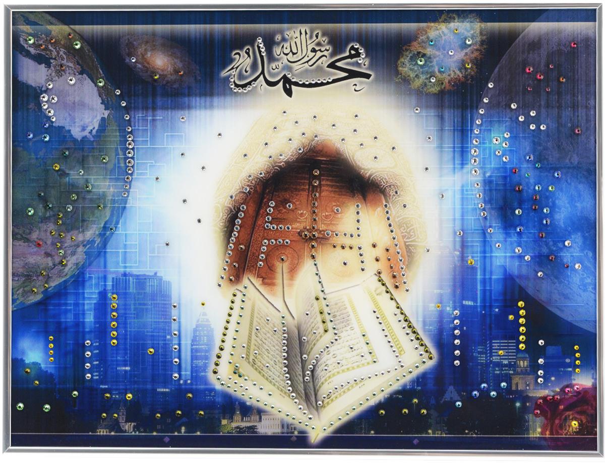 Картина с кристаллами Swarovski Книга Аллаха, 40 см х 30 см1175Изящная картина в металлической раме, инкрустирована кристаллами Swarovski, которые отличаются четкой и ровной огранкой, ярким блеском и чистотой цвета. Красочное изображение книги Аллаха, расположенное под стеклом, прекрасно дополняет блеск кристаллов. С обратной стороны имеется металлическая петелька для размещения картины на стене.Картина с кристаллами Swarovski Книга Аллаха элегантно украсит интерьер дома или офиса, а также станет прекрасным подарком, который обязательно понравится получателю. Блеск кристаллов в интерьере, что может быть сказочнее и удивительнее.Картина упакована в подарочную картонную коробку синего цвета и комплектуется сертификатом соответствия Swarovski.