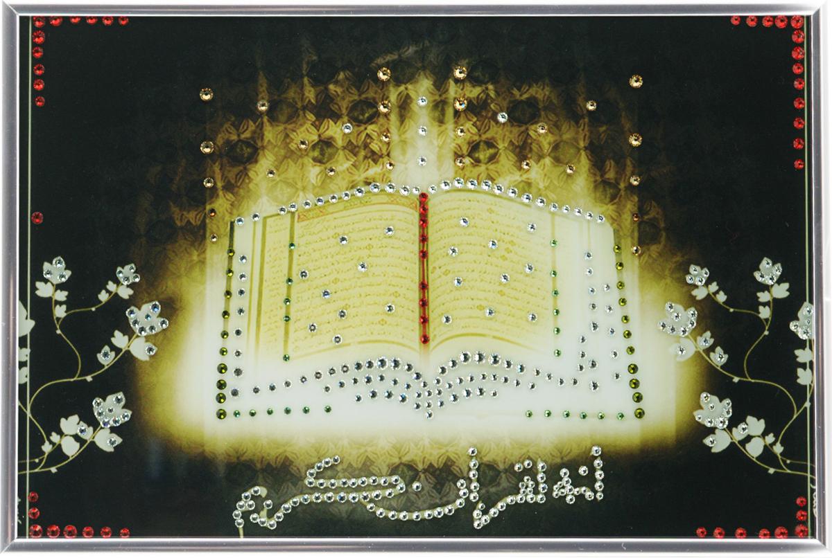 Картина с кристаллами Swarovski Коран, 31 х 21 см1181Изящная картина в металлической раме, инкрустирована кристаллами Swarovski, которые отличаются четкой и ровной огранкой, ярким блеском и чистотой цвета. Красочное изображение книги и цветочных узоров, расположенное под стеклом, прекрасно дополняет блеск кристаллов. С обратной стороны имеется металлическая петелька для размещения картины на стене.Картина с кристаллами Swarovski Коран элегантно украсит интерьер дома или офиса, а также станет прекрасным подарком, который обязательно понравится получателю. Блеск кристаллов в интерьере, что может быть сказочнее и удивительнее.Картина упакована в подарочную картонную коробку синего цвета и комплектуется сертификатом соответствия Swarovski.