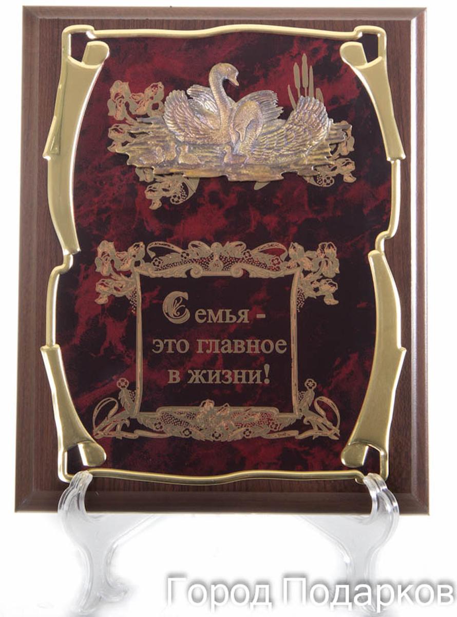 Панно Лебеди Семья - это главное в жизни, 26х31см, подарочный футляр60612001Основание - МДФ 26х20см Металлическая пластина- латунированная сталь Технология нанесения текста - лазерная гравировка Накладка -лебеди литые Упаковка - подарочный футляр коричневая/золото