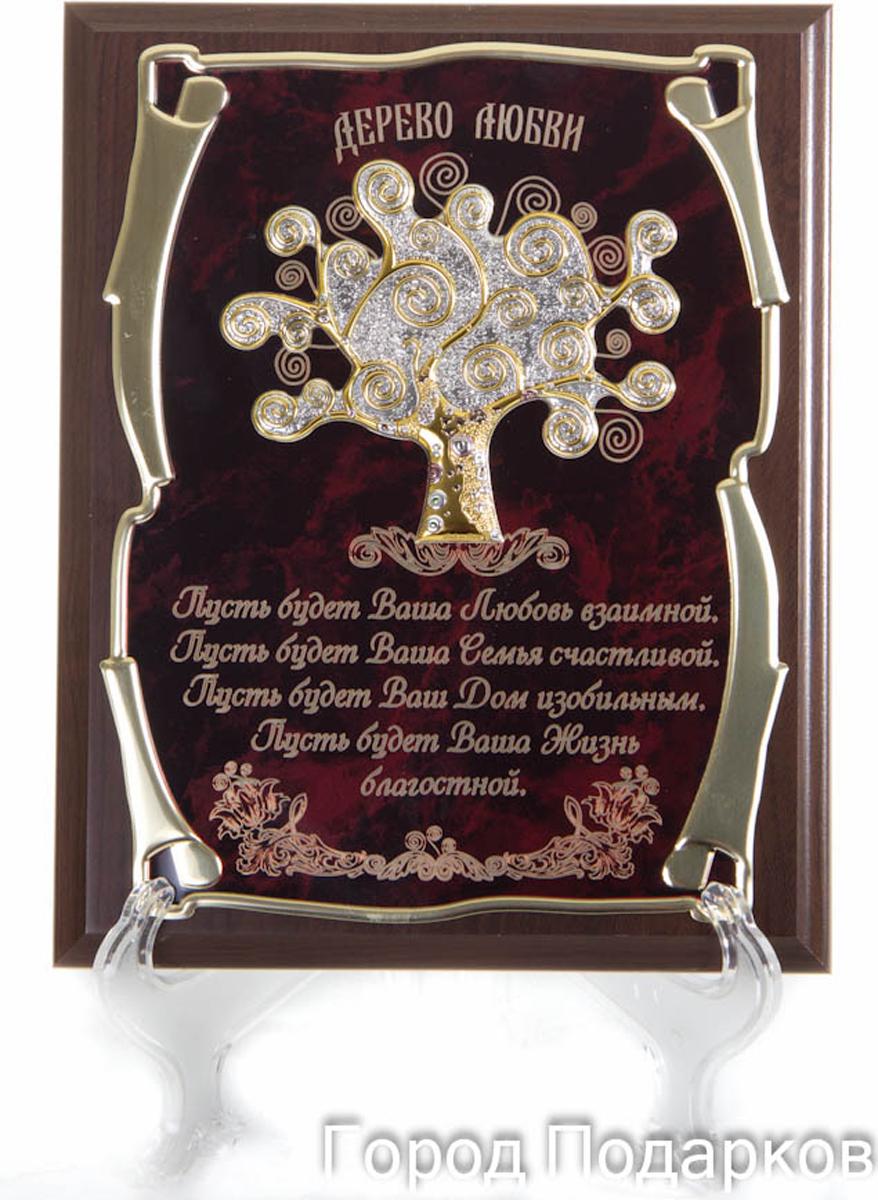 Панно декоративное Дерево Любви. Пусть будет Ваша любовь взаимной!, 26 х 31 см60608004Декоративное настенное панно Дерево Любви. Пусть будет Ваша любовь взаимной! станет идеальным украшением загородного дома или гостиной. Панно оформлено изображением дерева.Панно выполнено на металлической пластине - латунированная сталь. Основание панно - МДФ. Технология нанесения текста - лазерная гравировка. Накладка -пластина металлическая в форме дерева с нанесенным рисунком.Такое панно станет изысканным дополнением к интерьеру и подчеркнет аристократичность и безупречное чувство вкуса своего будущего обладателя.Упаковка - подарочный футляр.