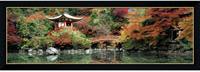 """Постер """"Японский сад"""", 33 х 95 см"""
