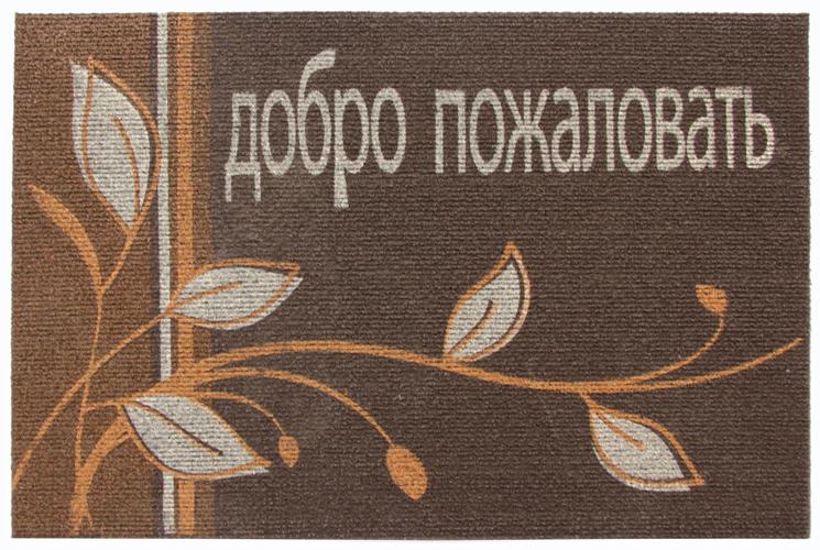 """Коврик придверный EFCO """"Нью Эден"""", цвет: коричневый, 40 х 60 см, EFCO (Egyptian fibers company)"""