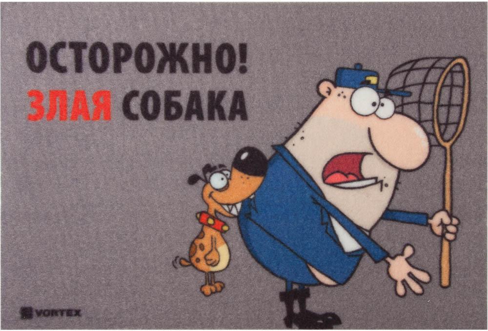 """Коврик придверный Vortex Samba """"Осторожно! Злая собака"""", влаговпитывающий, 40 х 60 см"""