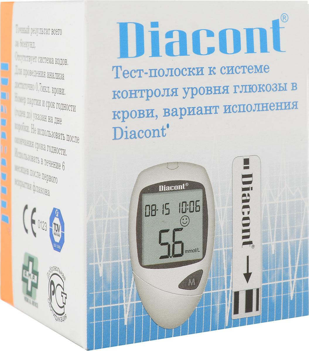 Тест-полоски к системе контроля уровня глюкозы в крови Diacont,  50 шт