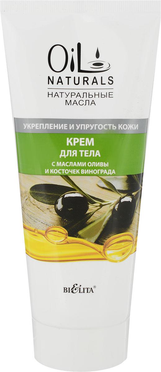 Белита Крем для тела с маслами оливы и косточек винограда, 200 мл