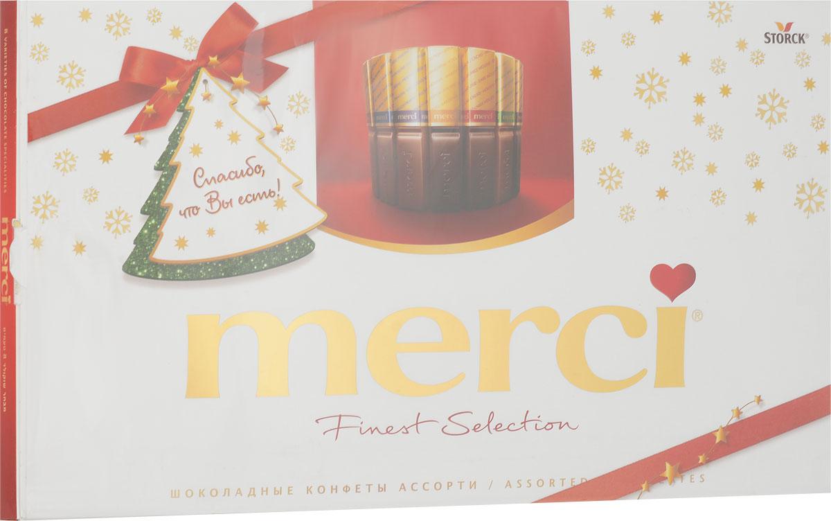 Merci Finest Selection конфеты ассорти, 400 г волшебница золотой орех шоколад темный с миндалем 190 г