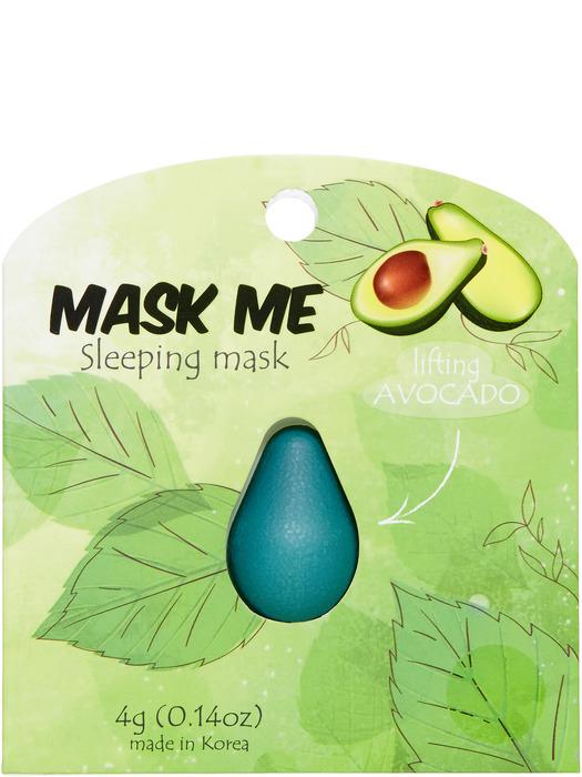 Beauty Bar Ночная маска для лица, подтягивающая, авокадо, 4 г820800Маски Mask me (Корея) подойдут для людей, которые ведут активный образ жизни и хотят быстрого результата от ночных несмываемых экспресс-средств. После применения кожа выглядит свежей, гладкой и напитанной. Маска состоит из гелевой и кремовой основы, которые надо смешать перед применением. Наносится на ночь, отлично впитывается, и при этом не ощущается. Хватает на 2 использования.