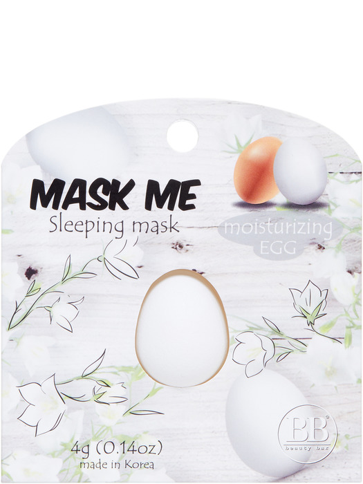 Beauty Bar Ночная маска для лица, увлажняющая, яичная, 4 г820787Маски Mask me (Корея) подойдут для людей, которые ведут активный образ жизни и хотят быстрого результата от ночных несмываемых экспресс-средств. После применения кожа выглядит свежей, гладкой и напитанной. Маска состоит из гелевой и кремовой основы, которые надо смешать перед применением. Наносится на ночь, отлично впитывается, и при этом не ощущается. Хватает на 2 использования.