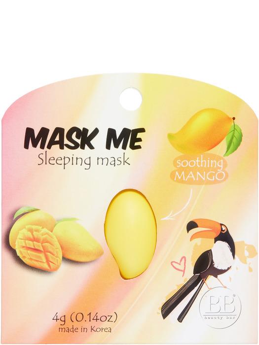 Beauty Bar Ночная маска для лица, успокаивающая, манго, 4 г820817Маски Mask me (Корея) подойдут для людей, которые ведут активный образ жизни и хотят быстрого результата от ночных несмываемых экспресс-средств. После применения кожа выглядит свежей, гладкой и напитанной. Маска состоит из гелевой и кремовой основы, которые надо смешать перед применением. Наносится на ночь, отлично впитывается, и при этом не ощущается. Хватает на 2 использования.